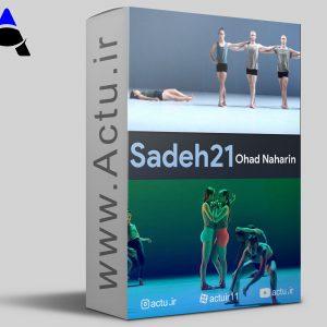 ساده 21 ( اوهاد ناهارین ) | ( Sadeh21 ( Ohad Naharin - اکتو