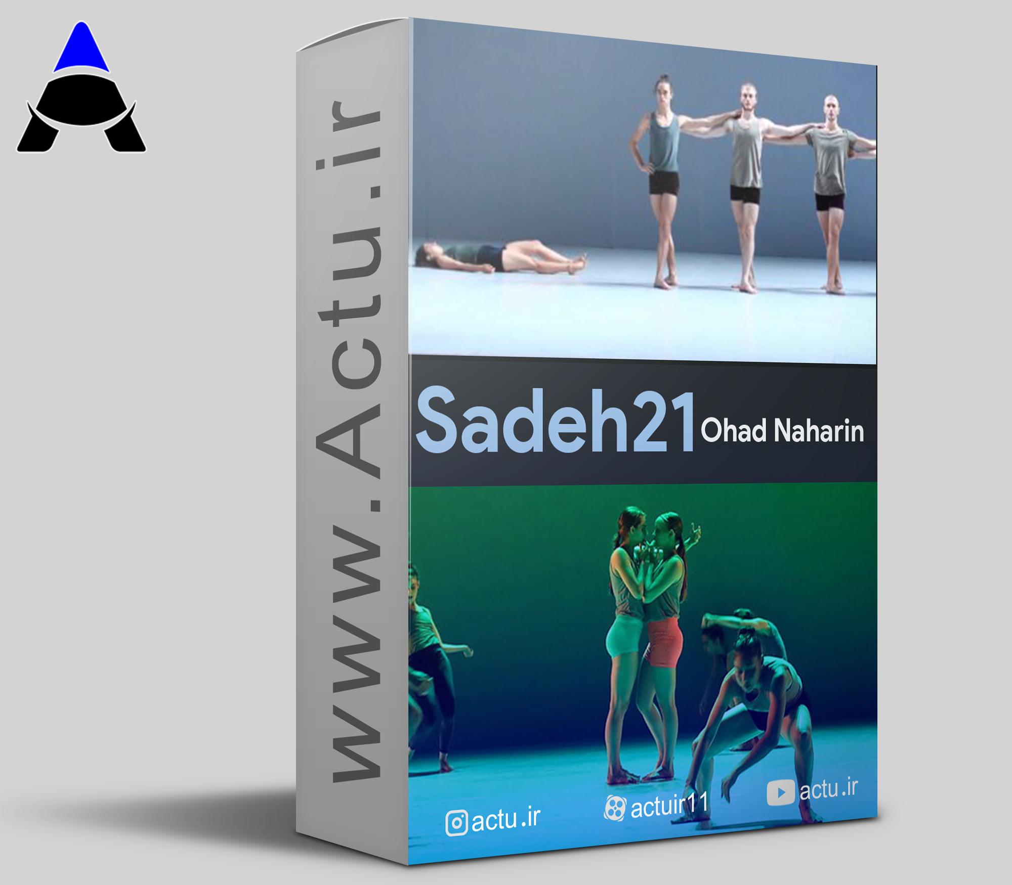 ساده 21 ( اوهاد ناهارین )   ( Sadeh21 ( Ohad Naharin - اکتو